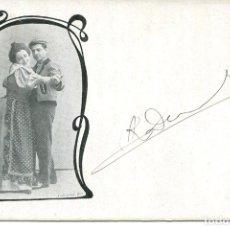 Postales: SAN ANDRÉS DE PALOMAR-PAREJA BAILANDO LIT. HERMENEGILDO MIRALLES-BARCELONA-1902- MUY RARA. Lote 181456808