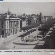 Postales: P-9582. TARRAGONA.RAMBLA DEL GENERALÍSIMO. FOTO RAYMOND. AÑO 1955. CIRCULADA. Lote 182044018