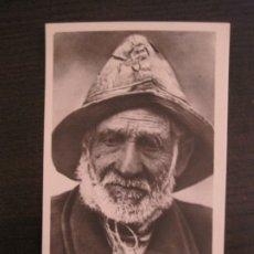 Postales: PESCADOR DE LA ESCALA-POSTAL FOTOGRAFICA ESQUIROL-NO HUECOGRABADO-VER FOTOS-(63.793). Lote 182294525