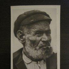 Postales: PESCADOR DE LA ESCALA-POSTAL FOTOGRAFICA ESQUIROL-NO HUECOGRABADO-VER FOTOS-(63.796). Lote 182294720