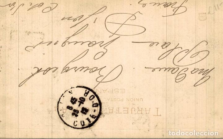 Postales: BARCELONA. CALLE DEL MARQUES DEL DUERO - Foto 2 - 182402155