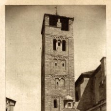 Postales: VICH. CATEDRAL. TORRE.. Lote 182402916