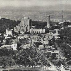 Postales: POSTAL * BARCELONA , VISTA TIBIDABO * ZERKOWITZ 1954. Lote 182522705