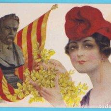 Postales: GLÒRIES CATALANES - J. ANSELM CLAVÉ. Nº 274. RECLAMGRAF ANDREU MIR.. Lote 182612962
