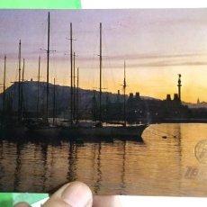 Postales: POSTAL IBERIA BARCELONA PUERTO. Lote 182788585