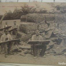 Postales: A.T.V - 3801 INDUSTRIA SURERA TRIADORDS DE SURO COPIA - PORTAL DEL COL·LECCIONISTA *****. Lote 182993301