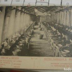 Postales: PALAFRUGELL MIQUEL VINCKE & MEVER Nº16 - PORTAL DEL COL·LECCIONISTA *****. Lote 182993846