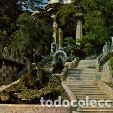 Postales: BARCELONA - Nº 2208 PARQUE GÜEL DETALLE- AÑO 1967 - SIN CIRCULAR. Lote 183015080