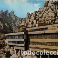Postales: BARCELONA - Nº 123 MONTSERRAT RESTAURANTE - AÑO 1977 - SIN CIRCULAR. Lote 183018110
