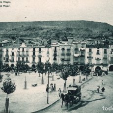 Postales: BALAGUER. 8 PLAZA MAYOR. Lote 183068840