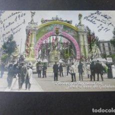 Postales: BARCELONA FIESTAS 1910 ARCO PLAZA DE CATALUÑA POSTAL FOTOGRAFICA. Lote 183432336