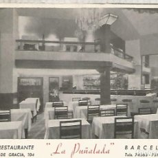 Postales: BARCELONA RESTAURANTE LA PUÑALADA ESCRITA. Lote 183584508
