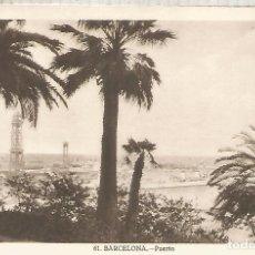 Postales: BARCELONA PUERTO SIN ESCRIBIR. Lote 183584710