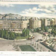Postales: BARCELONA PLAZA CALVO SOTELO SIN ESCRIBIR. Lote 183584836