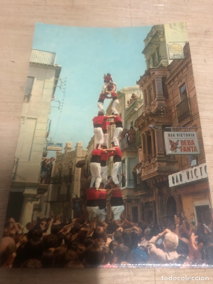 ARBOS (Postales - España - Cataluña Moderna (desde 1940))