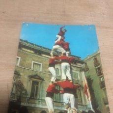 Postales: BARCELONA. Lote 183835992