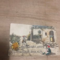 Postales: PER MOLS ANYS JUSEPH LO MATEIX ET DICH PEPA. Lote 183836218