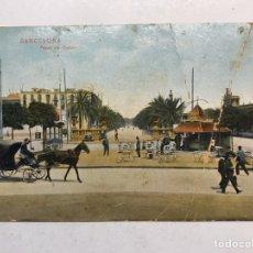 Postales: BARCELONA. POSTAL ANIMADA COLOREADA. PASEO DE COLON. EDITA: DR. TRENKLER (H.1920?). Lote 183864897