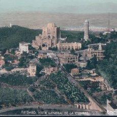 Postales: POSTAL BARCELONA - TIBIDABO - VISTA GENERAL DE LA CUMBRE - ZERKOWITZ - ESCRITA. Lote 183889282