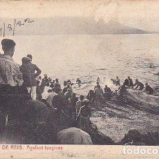 Postales: POSTAL PORT DE LA SELVA PORT DE REIG AGAFANT TONYINES. Lote 184360873