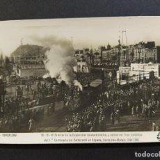 Postales: BARCELONA-1ER CENTENARIO FERROCARRIL EN ESPAÑA BARCELONA MATARO-POSTAL FOTOGRAFICA ANTIGUA-(64.795). Lote 184396442