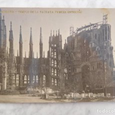 Postales: POSTAL DE BARCELONA. TEMPLO DE LA SAGRADA FAMILIA INTERIOR LB 22 CIRCULADA. Lote 184633553