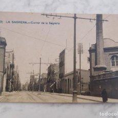 Postales: POSTAL DE BARCELONA. LA SAGRERA CARRER DE LA SAGRERA 9. ED. GIFAG SIN CIRCULAR. Lote 184634678