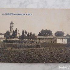 Postales: POSTAL DE BARCELONA. LA SAGRERA IGLESIA DE SAN MARTÍ 8. ED. GIFAG SIN CIRCULAR. Lote 184634916