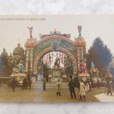 Postales: POSTAL DE BARCELONA. RECUERDO FIESTAS DE BARCELONA 152. PLAZA DE CATALUÑA ED. LB SIN CIRCULAR. Lote 184635357