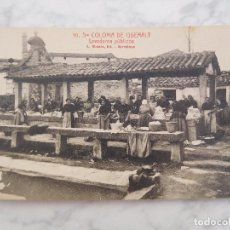 Postales: POSTAL DE SANTA COLOMA DE QUERALT. LAVADEROS PÚBLICOS 10. ED. ROISIN SIN CIRCULAR. Lote 184657827