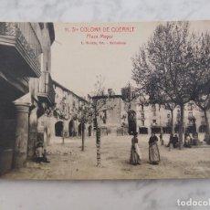 Postales: POSTAL DE SANTA COLOMA DE QUERALT. PLAZA MAYOR 11. ED. ROISIN SIN CIRCULAR. Lote 184657876