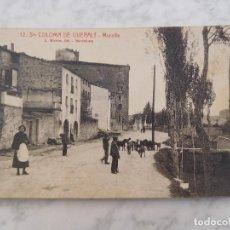 Postales: POSTAL DE SANTA COLOMA DE QUERALT. MURALLA 12. ED. ROISIN SIN CIRCULAR. Lote 184657943