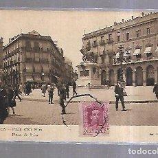 Postales: TARJETA POSTAL. REUS. PLAZA DE PRIM. FOTO VALVENY. EDICION EL SOL.. Lote 184686116