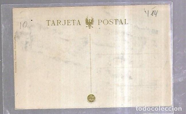 Postales: TARJETA POSTAL. BARCELONA. FIGARO. LA FONTANA. 6. THOMAS. - Foto 2 - 184693817