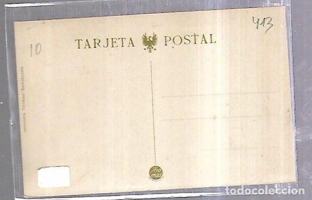 Postales: TARJETA POSTAL. BARCELONA. FIGARO. PONT DE CALLICAN. THOMAS. - Foto 2 - 184693861