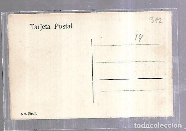 Postales: TARJETA POSTAL. RIPOLL, GIRONA- VISTA GENERAL II. J.M.RIPOLL - Foto 2 - 184694400