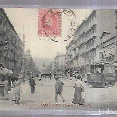 Postales: TARJETA POSTAL. BARCELONA. RAMBLA DE CATALUÑA. 26. ATV.. Lote 184695617