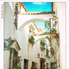Postales: BARCELONA, PUEBLO ESPAÑOL. Lote 185992187