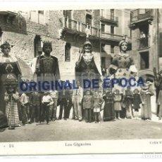 Postales: (PS-62264)POSTAL DE SOLSONA-LOS GIGANTES.CASA VILADRICH. Lote 186330525