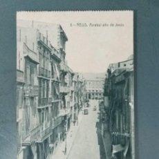 Cartoline: POSTAL 8 - REUS ARRABAL DE JESUS.. Lote 187391667