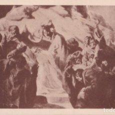 Postales: CATEDRAL DE VICH, J.M. SERT, LA DAVALLADA DEL SANT ESPERIT - FOTOTIPIA THOMAS Nº 44 - S/C. Lote 187466428