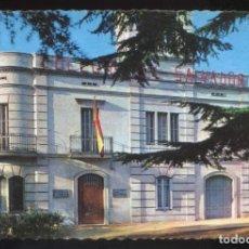 Postais: BARCELONA. *COLEGIO DEL SALVADOR* NUEVA.. Lote 187530885