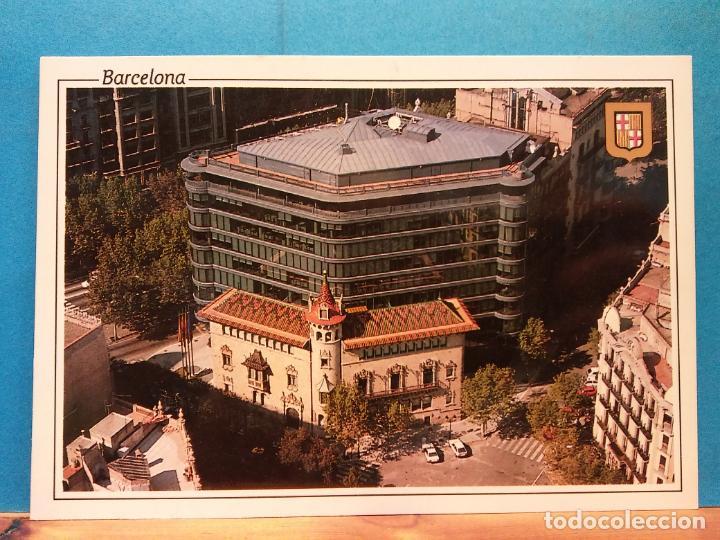 DIPUTACIÓN DE BARCELONA. AVENIDA DIAGONAL Y RAMBLA CATALUÑA. BARCELONA. BONITA POSTAL. NUEVA (Postales - España - Cataluña Moderna (desde 1940))