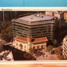 Cartes Postales: DIPUTACIÓN DE BARCELONA. AVENIDA DIAGONAL Y RAMBLA CATALUÑA. BARCELONA. BONITA POSTAL. NUEVA. Lote 188563660