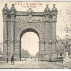 Postales: BARCELONA ARCO DEL TRIUNFO SIN ESCRIBIR. Lote 188653392