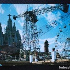 Postales: BARCELONA, POSTAL DEL TIBIDABO, BASILICA Y PARQUE DE ATRACCIONES, NUMERO 2063. Lote 189276877