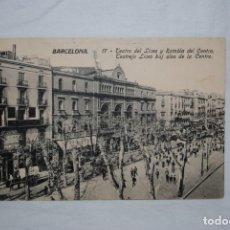 Postales: BARCELONA TEATRO DEL LICEO , Y RAMBLA . Lote 190035752