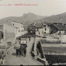 Postales: ORGANYA-ENTRADA A LA VILA-ATV 2139-POSTAL ANTIGA-(66.390). Lote 191101372