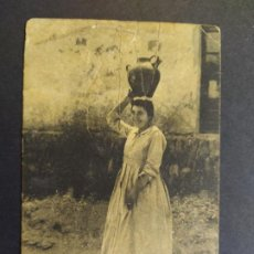 Postales: CADAQUES-COSTUM DE CADAQUES-9-ROISIN-POSTAL ANTIGA-(66.424). Lote 191107292