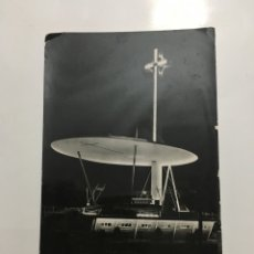 Postales: POSTAL. BARCELONA. ALTAR MONUMENTAL PLAZA DE PÍO XII. FOTOG. CAMPAÑA Y PUIG FERRAN. H. 1960?,. Lote 191339827